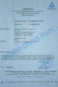 TUV EC Approval